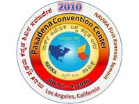 NAVIKA Kannada Convention, Los Angeles