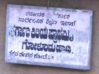 Why govt Kannada schools should not be closed in Karnataka