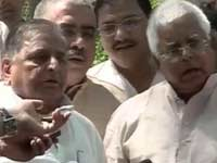Lalu, Mulayam withdraw support to upa