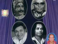 Ranga Geete CD by Govind Gowda and Paramashivan