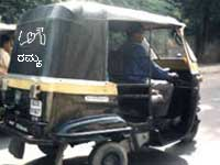 Autorikshaw Drivers to contest in BBMP Election