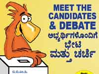 BBMP election : Meet the candidates