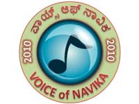Voice of Navika, music competition