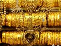 Gold rates to ease by 20pc