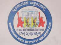 AKKA World Kannada Conference