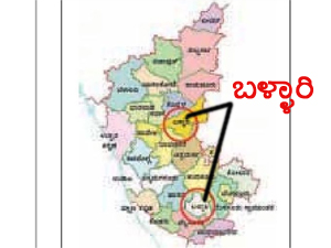 Mandya Disappears In 3rd Standard Text Book Aid