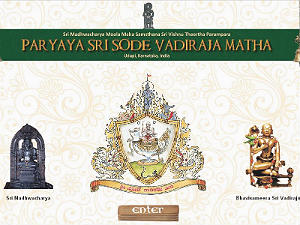 udupi-sode-vadiraja-mutt-website-inaugurated