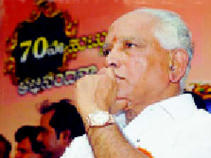 Felicitation to BS Yeddyurappa