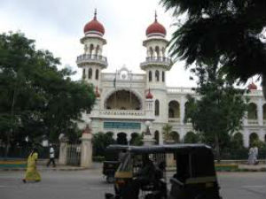 Mysore City Corporation