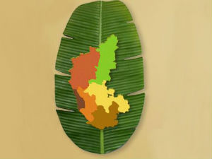 We have only one Karnataka