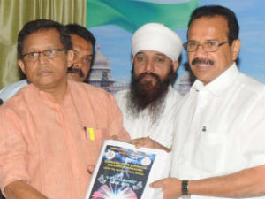 wakf-board-scam-report-mla-harris-defamation-case