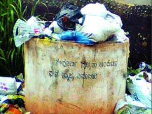 BBMP Solid Waste Management