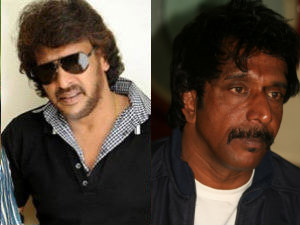 Upendra Om Prakash Rao Upcoming Movie Trivikrama