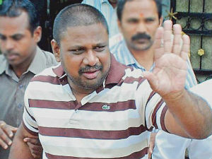 jana-reddy-bail-deal-20-cr-yadagiri-somashekara-reddy