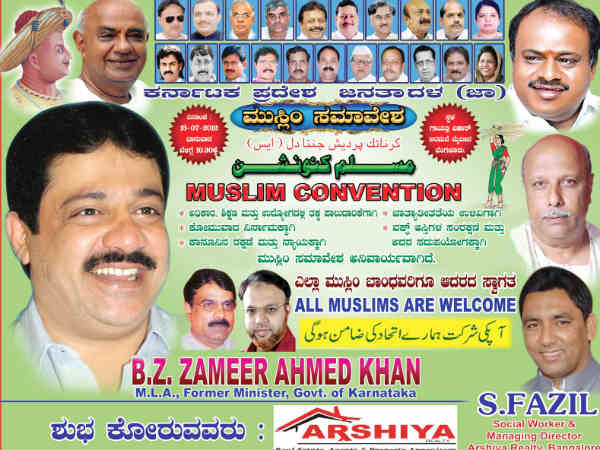 Muslim convention Bangalore