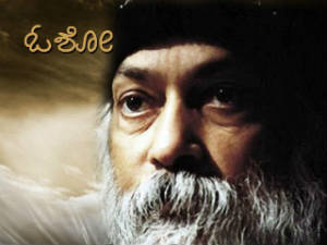 Book by Osho