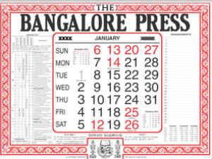 ಆನ್ ಲೈನ್, ಮೊಬೈಲ್ ನಲ್ಲಿ ಕನ್ನಡ ಉಚಿತ ಕ್ಯಾಲೆಂಡರ್ | Bangalore ...