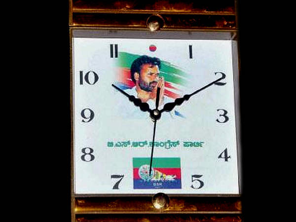 Urban Local Bodies elections police confiscate BSR Congress clocks in Bellary