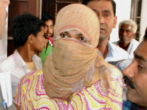 Child molester arrested in Bihar