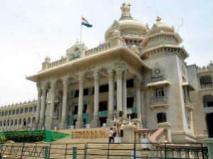 Average Asset Of Karnataka Mlas