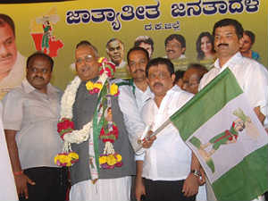 why-nagaraj-shetty-left-jds