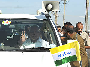 Yeddyurappa Kjp Gets State Political Party Status