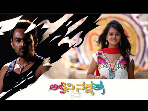 Ashwini Nakshatra Kannada ETV