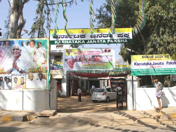 Karnataka Kjp Wish To Change Party Symbol