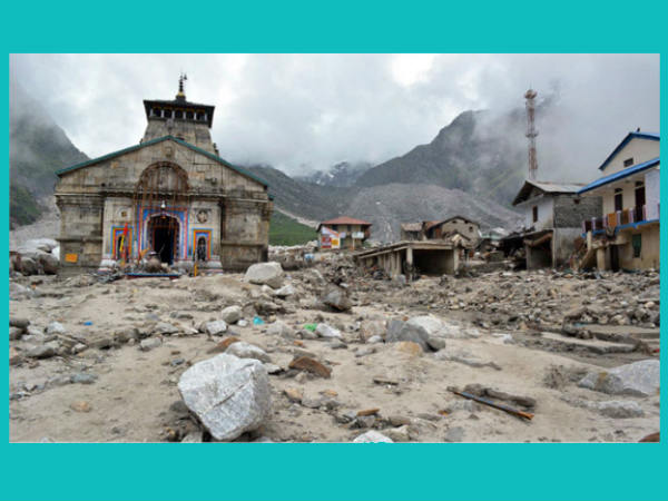 dehradun-kedarnath-sbi-safe-locker-containing-rs-1-point-9-cr-found