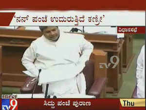 Ask Karnataka Chief Minister Siddaramaiah why he wear dhoti kurta always?