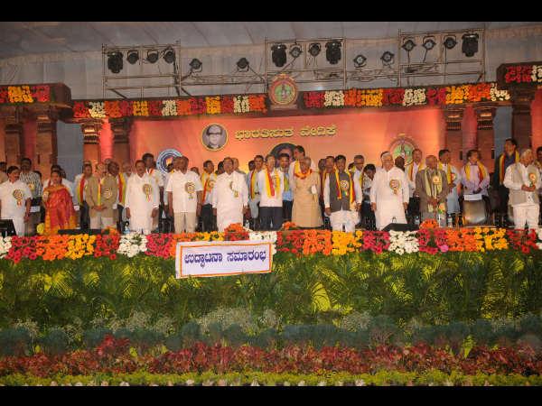 Sahitya Sammelana Madikeri President Norbert Dsouza Speech 3