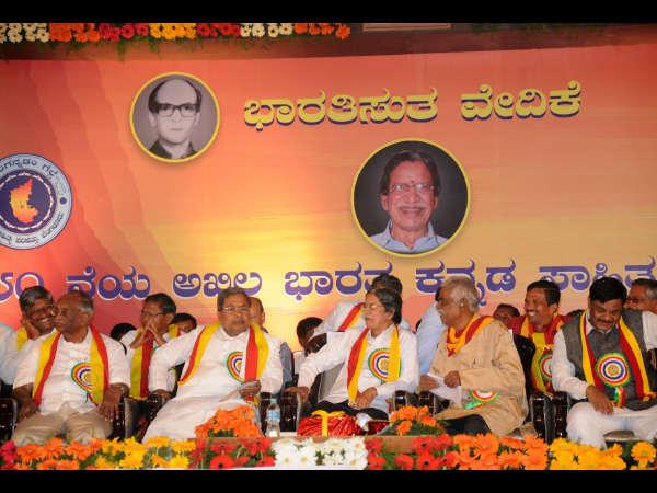 Sahitya Sammelana Madikeri President Norbert Dsouza Speech 4
