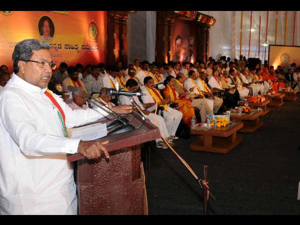 Sahitya Sammelana Madikeri President Norbert Dsouza Speech 6