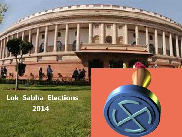 Lok Sabha elections 2014 schedule almost ready- Election Commission