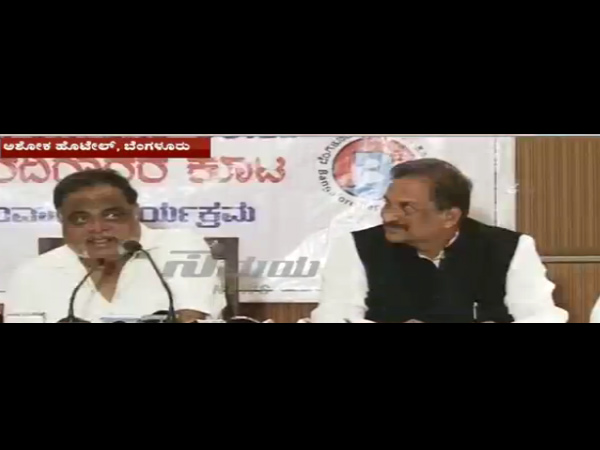 Minister MH Ambareesh Press meet Lalit Ashok Hotel Bangalore