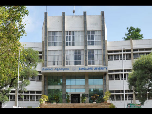 Bangalore university agree to open Dr. Seetaram jindal school of economics in Benagluru