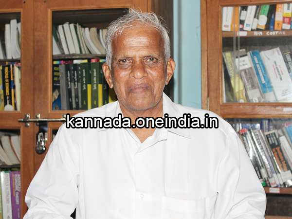 Retired School Teacher Active In Social Work At Bantwal