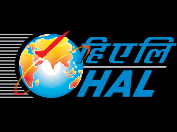 HAL Recruitment 2014 Apply Online
