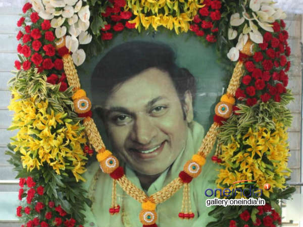 Rajkumar birthday celebration at Ravindra Kalakshetra