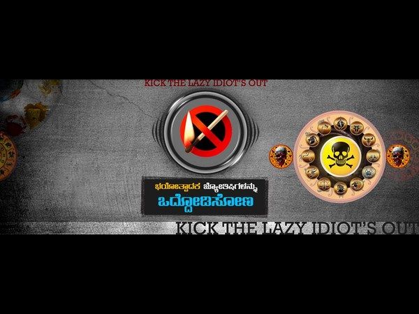 Kickout Astrologers Protest Campaign Against Kannada Tv Astrologers
