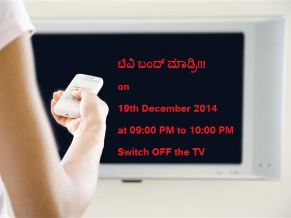 A campaign by FB group against Kannada TV Channel