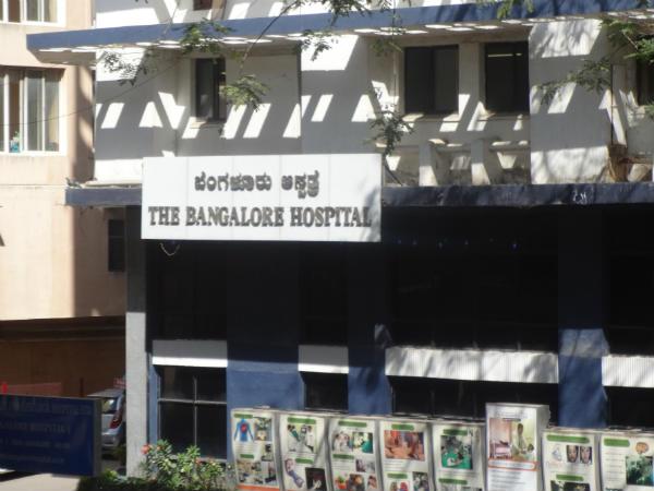 ಬೆಂಗಳೂರು: ಹಂದಿ ಜ್ವರ ಔಷಧ ಲಭ್ಯವಿರುವ ಆಸ್ಪತ್ರೆ ಪಟ್ಟಿ
