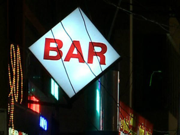 BBMP Election 2015 : Ban on Sale of Liquor Aug 25