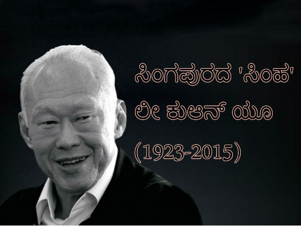 India need a leader like Lee Kuan Yew, modern architect of Singapore