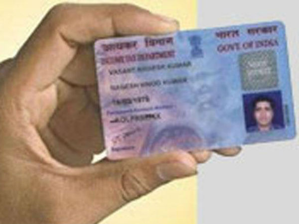 Pan Card Will Be Issued Within 48 Hours