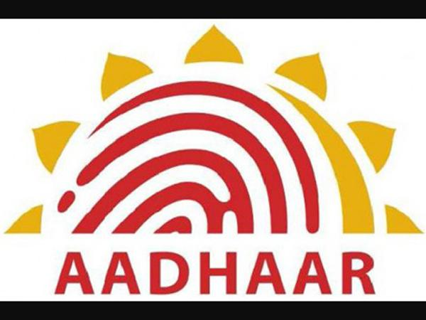 Aadhaar Became Worlds Largest Biometric System