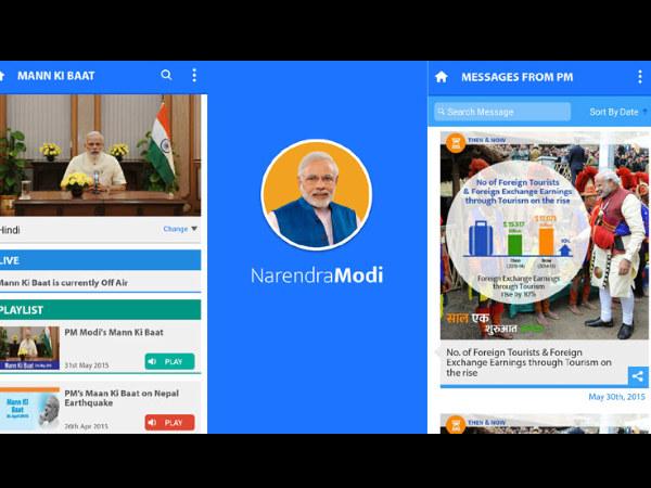 Prime Minister Launches Narendra Modi Mobile App