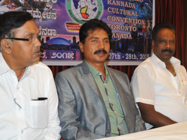 World Kannada Culture Conference in Toronto, Canada
