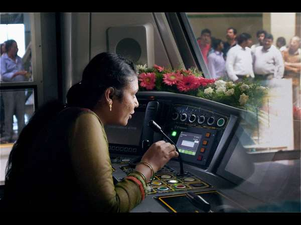 What will be Super fast Train hostesses called in Karnataka