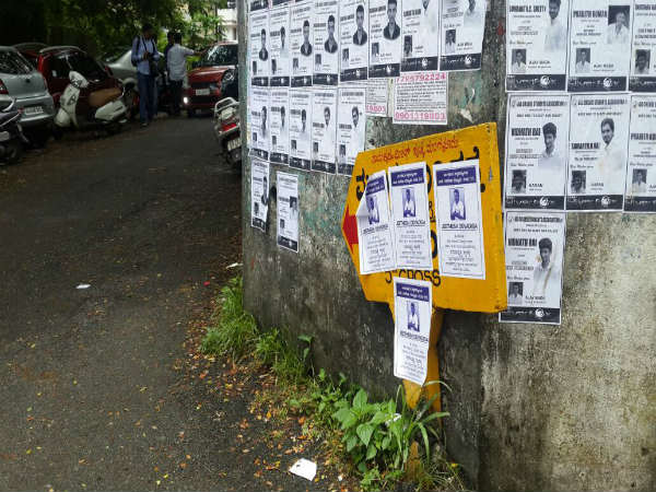 Pastes election pamplets on the Adress board, Mangaluru Public faces problem